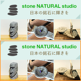 stoneNATURALstudio