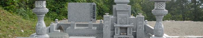 墓石販売・施工