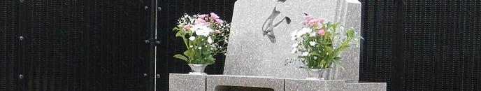ph_tombstone_design